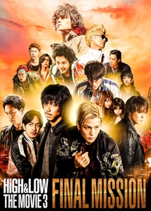 [DVD] HiGH & LOW THE MOVIE3~FINAL MISSION~