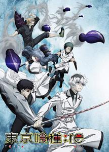 [DVD] 東京喰種トーキョーグール:re【完全版】(初回生産限定版)