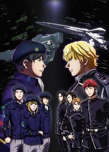 [DVD] 銀河英雄伝説 Die Neue These【完全版】(初回生産限定版)