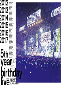 [DVD] 5th YEAR BIRTHDAY LIVE 2017.2.20-22 SAITAMA SUPER ARENA【完全版】(初回生産限定版)
