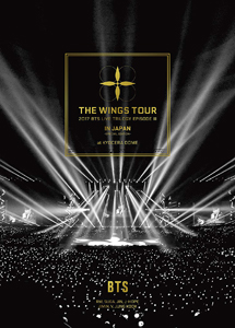 [DVD] 2017 BTS LIVE TRILOGY EPISODE III THE WINGS TOUR IN JAPAN ~SPECIAL EDITION~ at KYOCERA DOME