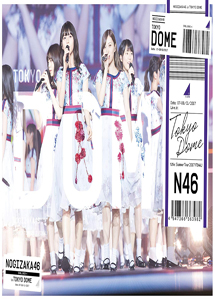 [DVD] 真夏の全国ツアー2017 FINAL! IN TOKYO DOME
