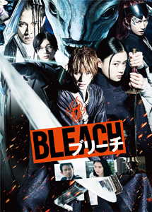 [DVD] BLEACH