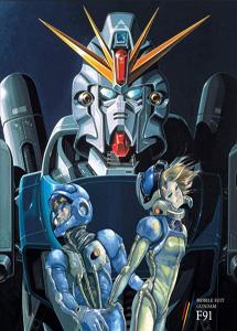 [DVD] 劇場版 機動戦士ガンダムF91