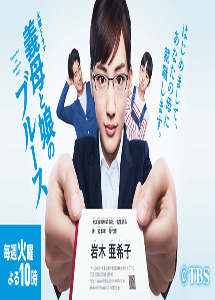 [DVD] 義母と娘のブルース【完全版】(初回生産限定版)