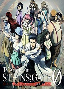 [DVD] シュタインズ・ゲート ゼロ【完全版】(初回生産限定版)
