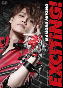 [DVD] MAMORU MIYANO ARENA LIVE TOUR 2018 ~EXCITING!~
