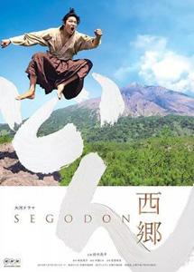 [DVD] NHK大河ドラマ 西郷どん 全47話【完全版】(初回生産限定版)