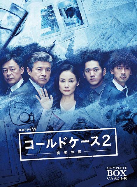 [DVD] 連続ドラマW コールドケース~真実の扉~ シーズン2【完全版】(初回生産限定版)