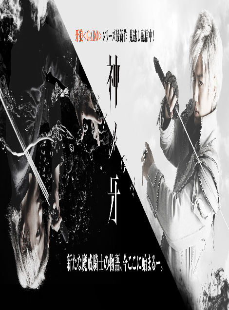 [DVD] 神ノ牙 -JINGA-【完全版】(初回生産限定版)