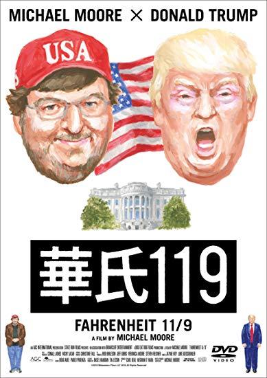 [DVD] 華氏119