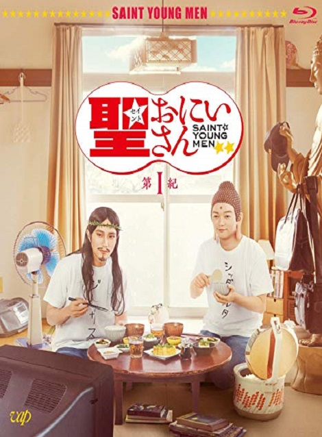 [DVD] 劇場版「聖☆おにいさん 第1紀」