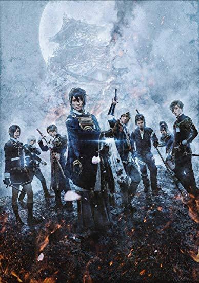 [DVD] 映画刀剣乱舞-継承- 通常版