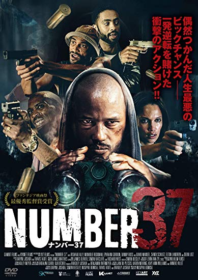 [DVD] NUMBER37/ナンバー37