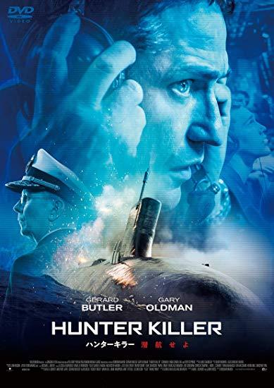 [DVD] ハンターキラー 潜航せよ