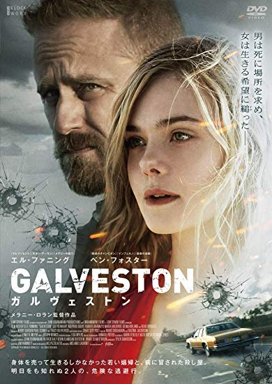 [DVD] ガルヴェストン