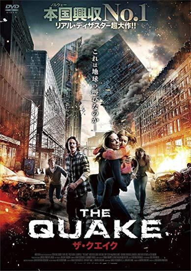[DVD] THE QUAKE/ザ・クエイク