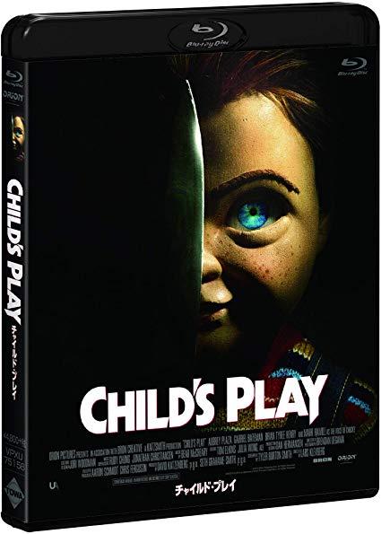 [Blu-ray] チャイルド・プレイ