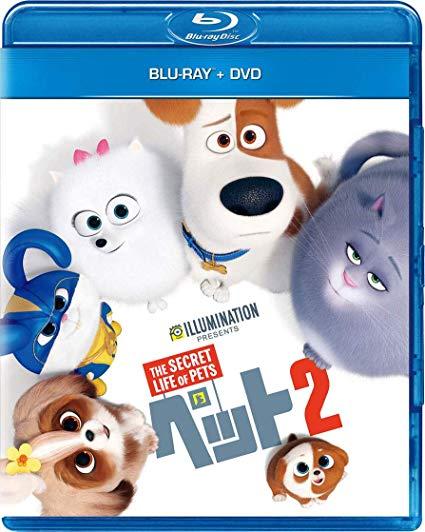 [Blu-ray] ペット2
