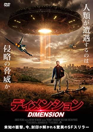 [DVD] ディメンション