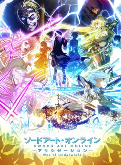 [DVD] ソードアート・オンライン アリシゼーション War of Underworld Part3【完全版】(初回生産限定版)