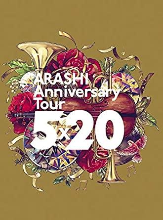[DVD] ARASHI Anniversary Tour 5×20