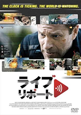 [DVD] ライブリポート