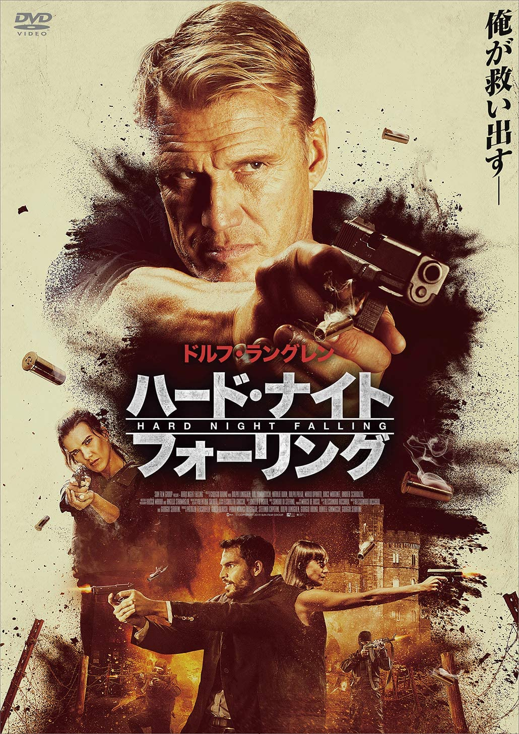 [DVD]  ハード・ナイト・フォーリング