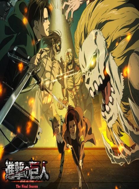 [DVD] 進撃の巨人 The Final Season 4【完全版】(初回生産限定版)