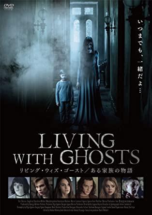 [DVD]  リビング・ウィズ・ゴースト ある家族の物語