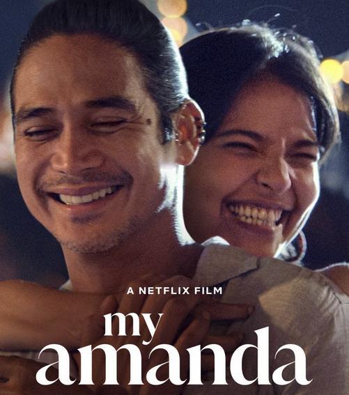 [Video] 僕のアマンダ(2.85)