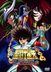 聖闘士星矢 DVD-BOX