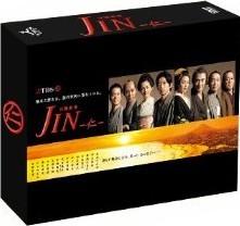 [DVD] JIN-仁-