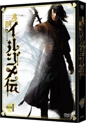 美賊イルジメ伝 DVD-BOX1 2 3