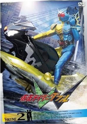 仮面ライダーW Vol.2