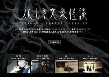 [DVD] 妖しき文豪怪談 DVD-BOX