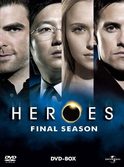 HEROES/ヒーローズ シーズン4 DVD-BOX