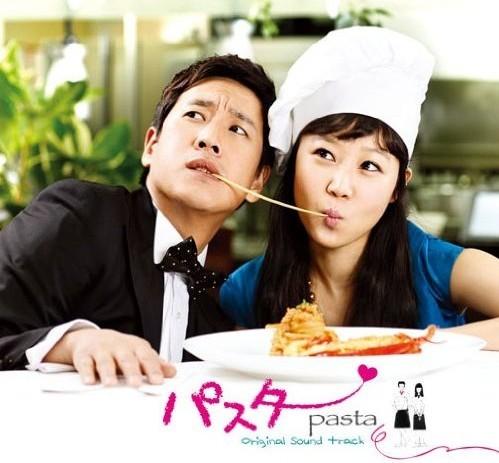「パスタ(Pasta)」オリジナルサウンドトラック