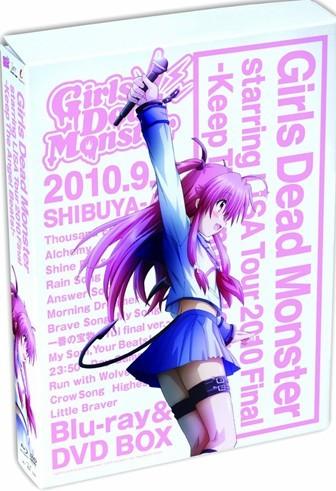 Girls Dead Monster starring LiSA Tour 2010 Final -Keep The Angel Beats!-