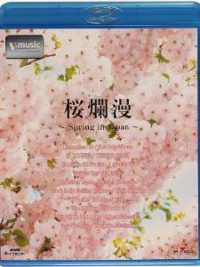 Blu-ray 桜爛漫~Spring in Japan~ V-music