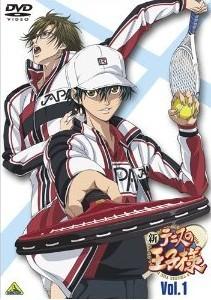 [DVD] 新テニスの王子様 1