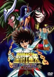 [DVD] 聖闘士星矢 (1-72話)
