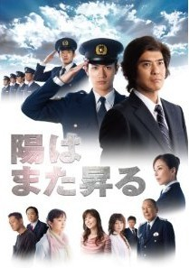 [DVD] 陽はまた昇る DVD-BOX