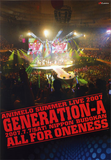 KODA KUMI LIVE TOUR 2011 ~Dejavu~