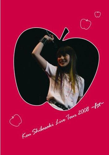Kou Shibasaki Live Tour 2008~1st~