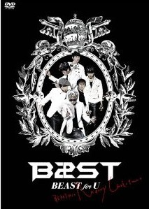 [DVD] BEAST for U ~BEASTからのMERRY CHRISTMAS~