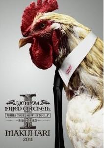 [DVD] WORLD TOUR *SHOW UR SOUL. I *世壊傷結愛魂祭 at MAKUHARI 2011
