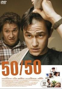 [DVD] 50/50 フィフティ・フィフティ