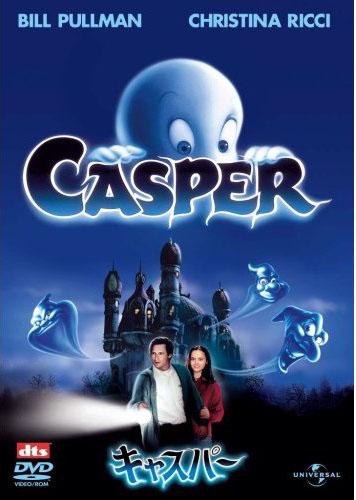 CASPER キャスパー