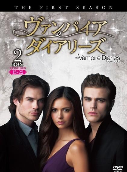 [DVD] ヴァンパイア・ダイアリーズ シーズン 1 DVD-BOX2